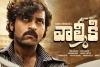 Valmiki Telugu Movie - Show Timings