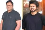 Vamshi Paidipally to direct Vijay
