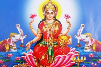 Varalakshmi Vratam - Maha Ganapati Temple