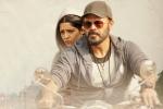 Venkatesh's Guru Teaser Release Date