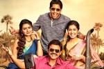 Venky Mama movie review and rating, Venkatesh movie review, venky mama movie review rating story cast and crew, Nassar