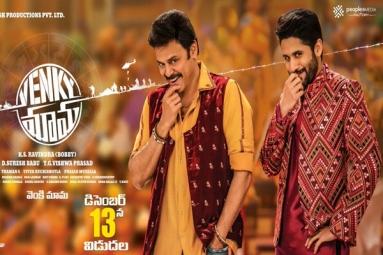 Venky Mama Telugu Movie