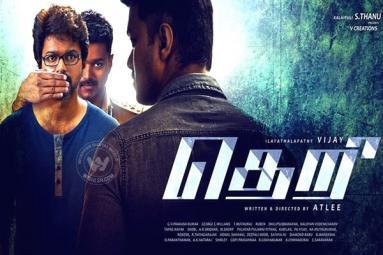 Vijay's Next Film Theri Postponed},{Vijay's Next Film Theri Postponed