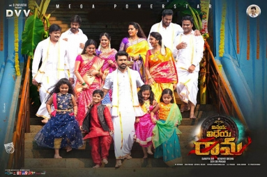Vinaya Vidheya Rama Movie - Show Timings