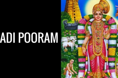 Aaadi Pooram Sri Visalakshi Abhishekam - Maha Ganapati Temple