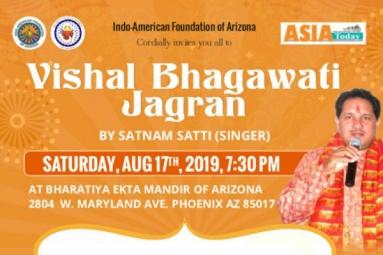 Vishal Bhagawati Jagran