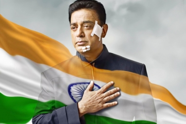 Vishwaroopam 2 gets a new Release Date