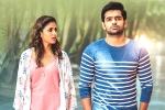 Vunnadhi Okate Zindagi movie story, Vunnadhi Okate Zindagi rating, vunnadhi okate zindagi movie review rating story cast and crew, Kishore tirumala