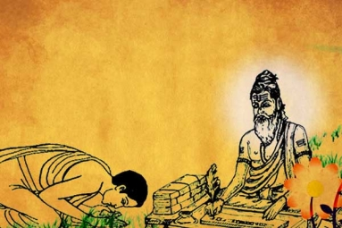 Guru Purnima 2019: History, Significance, and Celebrations of Vyasa Purnima Dedicated to Teachers