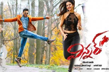 Winner Telugu Movie