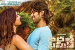 World Famous Lover posters, review, world famous lover telugu movie, Raashi khanna
