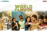 World Famous Lover Telugu Movie Show Timings in Arizona, World Famous Lover Show Time, world famous lover show timings, Raashi khanna