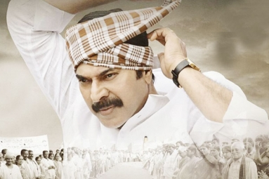 Yatra Three Days Collections