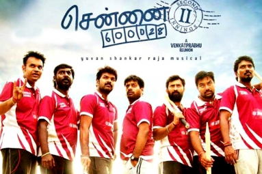 Chennai 600028 II: Second Innings Tamil Movie - Show Timings