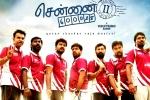 Chennai 600028 II: Second Innings Tamil Movie - Show Timings