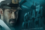 The Ghazi Attack Hindi Movie - Show Timings