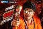 Intlo Dheyyam Nakem Bhayam Telugu Movie