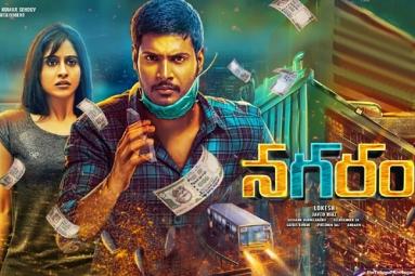 Nagaram Telugu Movie