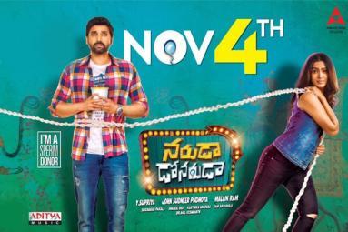 Naruda Donaruda Telugu Movie