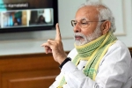 lockdown, chief ministers, pm narendra modi discusses staggered exit plan with cms for lockdown in india, Kerala