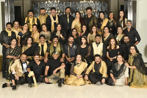 Chiranjeevi Hosts a Perfect Reunion Party