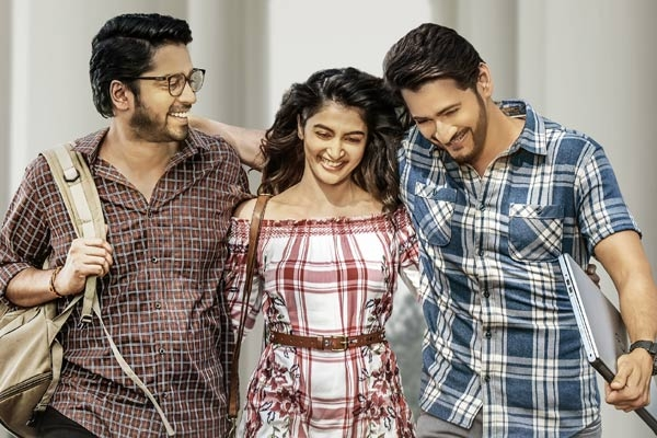 Maharshi First Weekend Collections