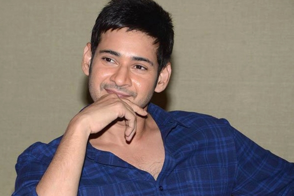 Mahesh's First Poster for Ugadi