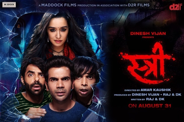 Image result for latest images of stree