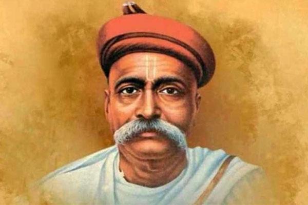 Inspiring Quotes by Bal Gangadhar Tilak on his Birth Anniversary