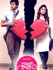 Raja Rani Telugu Movie Review Tollywood Movie Reviews
